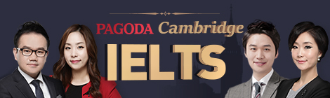 파고다 Cambridge IELTS